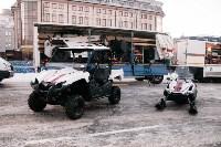 День спасателя. Площадь Ленина. 27.12.2014, Фото: 63