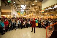Гипермаркет Глобус отпраздновал свой юбилей, Фото: 29