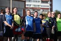 Открытие Кубка Слободы-2015, Фото: 125