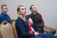 Встреча клуба «Лучших друзей «АВРОРЫ», Фото: 18