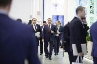 Алексей Дюмин на Международном инвестиционном форуме «Сочи 2016», Фото: 6