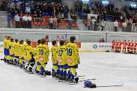 Международный турнир по хоккею Euro Chem Cup 2015, Фото: 90