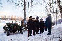 В Туле торжественно открыли «Рубеж обороны», Фото: 3