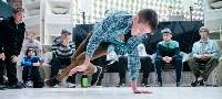 Соревнования по брейкдансу среди детей. 31.01.2015, Фото: 87