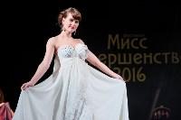 Мисс Совершенство 2016, Фото: 116