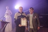 Сотрудников Туламашзавода поздравили с Днем машиностроителя, Фото: 154