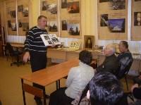 Состоялась презентация книги тульского писателя Михаила Клепова, Фото: 2