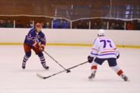 Легенды советского хоккея в Алексине., Фото: 111