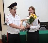 Конкурс УМВД среди инспекторов ПДН и ЦВСНП, Фото: 3