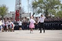 Парад Победы. 9 мая 2015 года, Фото: 120