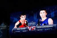 В Туле прошли финальные бои Всероссийского турнира по боксу, Фото: 41