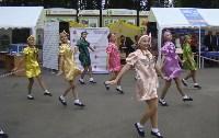 """В белоусовском парке прошел фестиваль """"ВместеЯрче!"""", Фото: 9"""
