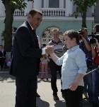 Алексей Дюмин поздравил жителей Новомосковска с Днем города, Фото: 9