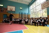 Презентация спортивных костюмов с тульской символикой., Фото: 4