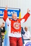 Новомосковская «Виктория» - победитель «Кубка ЕвроХим», Фото: 126