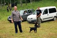Выставка охотничьих собак под Тулой, Фото: 22