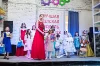 Лучшая модель Тулы - 2018, Фото: 129