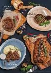 Доставка еды в Туле: выбираем и заказываем!, Фото: 22