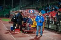 Сборная России против сборной Гибралтара, Фото: 38