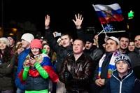 Открытие Олимпиады в Сочи, Фото: 50