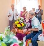 Чествование супружеских пар, Фото: 11