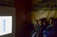 Склеп, кобры, мюзикл и полуночный дозор: В Тульской области прошла «Ночь музеев», Фото: 32