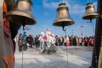Масленица в Прилепах. 21.02.2015, Фото: 89