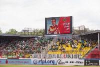 Арсенал-Локомотив 2:0, Фото: 79