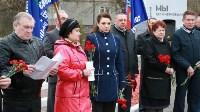 Митинг против отмены чернобыльских льгот в Туле. 26.04.2015, Фото: 9
