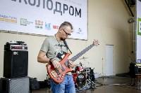 «Школодром-2018». Было круто!, Фото: 227