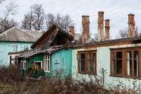 Город Липки: От передового шахтерского города до серого уездного населенного пункта, Фото: 86