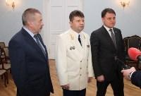 В Туле чествовали работников прокуратуры, Фото: 1