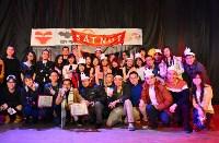 В ТулГУ прошёл вьетнамский фестиваль, Фото: 24