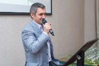 Встреча клуба «Лучших друзей «АВРОРЫ», Фото: 15