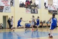 Женский баскетбол, Фото: 43