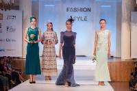 Фестиваль Fashion Style 2017, Фото: 87