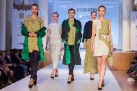 Фестиваль Fashion Style 2017, Фото: 149