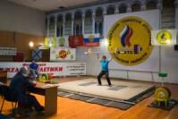 Юные тяжелоатлеты приняли участие в областных соревнованиях, Фото: 2