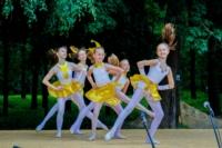 День рождения Белоусовского парка, Фото: 16