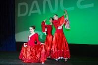 Студия танца и фитнеса DanceFit , Фото: 3
