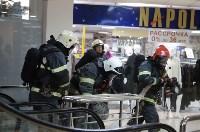 В Туле эвакуировали ТЦ «Утюг», Фото: 32