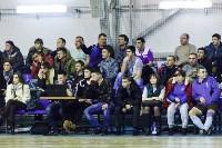 Кубок сборных дивизионов., Фото: 35