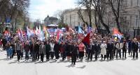 Первомайское шествие и митинг, Фото: 11