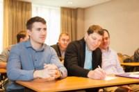Сервисы от «МегаФон» помогут сделать бизнес эффективнее , Фото: 8