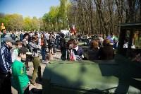 День Победы в Центральном парке. 9 мая 2015 года., Фото: 105