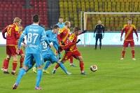 «Арсенал» Тула - «Зенит-2» Санкт-Петербург - 2:1, Фото: 61