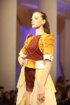 Всероссийский конкурс дизайнеров Fashion style, Фото: 91