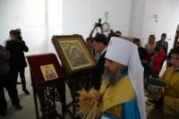 Освящение колокольни в Тульском кремле, Фото: 18