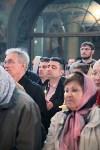 Пасхальная служба в Успенском кафедральном соборе. 11.04.2015, Фото: 45