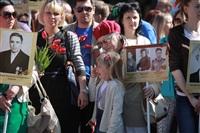 "По Туле прошла колонна ""Бессмертного полка"", Фото: 174"